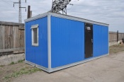 New Products - trailer (Bungalow)!